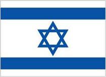 Государство Израиль, Флаг
