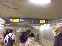 駅の出口は北口B