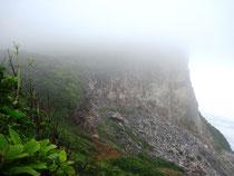 霧につつまれた石門台地