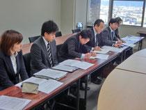 組合連青年部県教委交渉