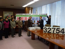 駒田誠岐阜県議会議長に署名を手渡す近藤真実行委員長