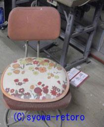 昭和の学習机 椅子