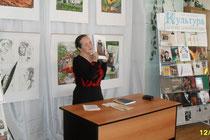 Мамаева Татьяна Евгеньевна. Поэтический мастер – класс – заседание клуба «Ильгам – Вдохновение»