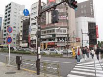交差点 Cross road