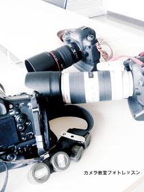 カメラ教室の写真