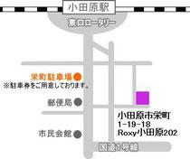 小田原駅東口徒歩5分