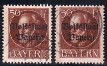 BAY 125 A