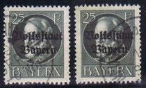 BAY 122 A