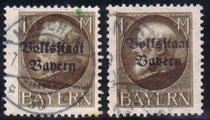 BAY 128 IIA