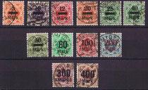 WüD 159 - 170