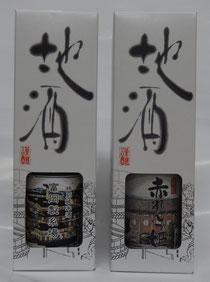 富岡製糸場酒