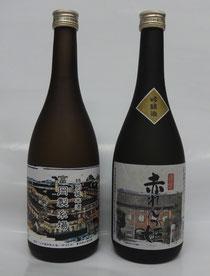 富岡製糸場地酒