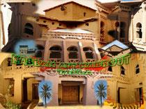 Musée de la kasbah Aït Kbot à Tasla