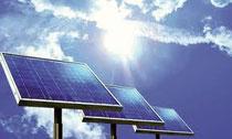 Centrale solaire de Ouarzazate