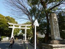 王子神社に到着