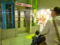 東京駅はもちろんエレベータ完備