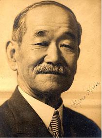 Club : Ecole de judo Réolaise - Jigoro Kano