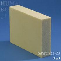 海綿骨 ソリッド型ブロック