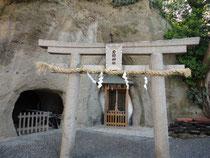 岩樟神社(いわくすじんじゃ)