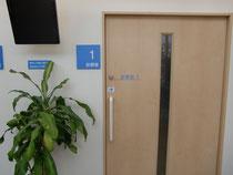 第 1 診 察 室