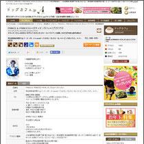 http://dogcafe.jp/cafe/5797.html