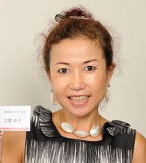 Cecilia 三雲玲子 プロファイル