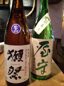 山口の「獺祭」、東京・東村山「屋守」