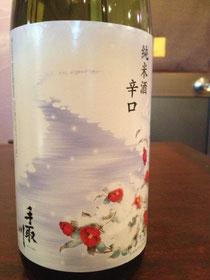 石川県・手取川