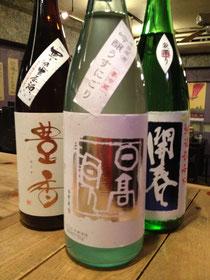 右から、島根、宮城、長野の初しぼり