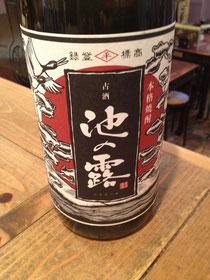 熊本から古酒「池の露」