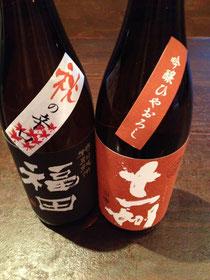 左・長崎「福田」、右・北海道「十一州」