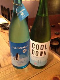 左「Ice Breaker」 右「COOL DOWN」