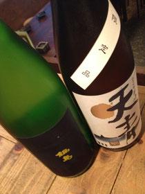 左 「鍋島」、右 「天青」