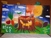 村カフェときさん、2周年祭にてライブペイント