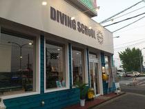 ダイビングスクール海風 新潟店