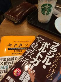 スターバックスのチャンキー クッキー フラペチーノ美味い☆