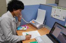 労働問題の電話相談