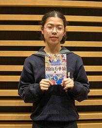 黒沢優子さん
