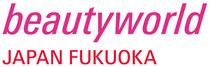 Beuaty Word Japan FUKUOKA 2015 イアーアート ブース出展 バナー