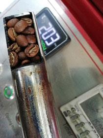 Der Kaffee ist bei 203 Grad kurz vor der Fertigstellung.