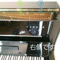YAMAHA(旧日本楽器)U3