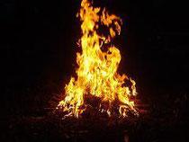 Огонь сварожичь