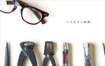 Long life glasses ユジマ