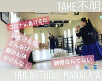フラダンス教室堺市