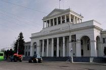 מינסק
