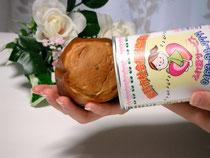 パン「パンですよ!」(コーヒーナッツ味)