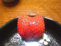 The Hello Kitty Strawberry
