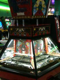 Слоты игровые автоматы бесплатно играть онлайн без регистрации