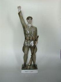 Zsolnay Soldier Figurine, 1970s