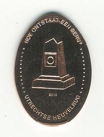 5ct - motief 1 - 2010